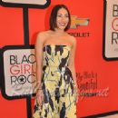 Singer Bridget Kelly
