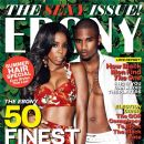 Trey Songz and Kelly Rowland cover the July 2012 issue of EBONY Magazine